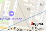 Схема проезда до компании Mochi Sweets в Москве
