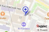 Схема проезда до компании МОСКОВСКАЯ МЕЖБАНКОВСКАЯ ВАЛЮТНАЯ БИРЖА (ММВБ) в Москве