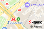 Схема проезда до компании АИГ в Москве