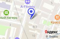 Схема проезда до компании КОНСАЛТИНГОВАЯ ГРУППА ПЕРВЫЙ ХОД в Москве