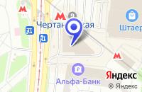 Схема проезда до компании ФАРТУКОВ А.А. в Москве
