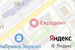 Схема проезда до компании Евродент в Москве