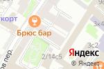 Схема проезда до компании Prosto Аренда в Москве