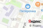 Схема проезда до компании Полномочное представительство республики Тыва в г. Москве в Москве