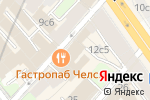 Схема проезда до компании Линтэкс и Ко в Москве