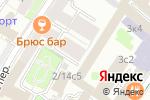 Схема проезда до компании Нотариус Левина Н.С. в Москве