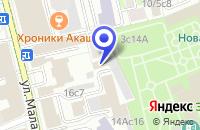 Схема проезда до компании ПАРК ЛАЙН в Москве