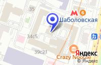 Схема проезда до компании Виртуальная Книга в Москве