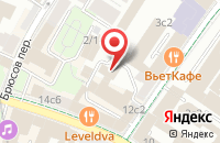 Схема проезда до компании Книжница в Москве