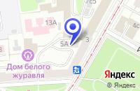 Схема проезда до компании АВТОПЕРЕВОЗКИ ДИОРЭЛ в Москве