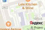 Схема проезда до компании Московский государственный колледж музыкального исполнительства им. Ф. Шопена в Москве