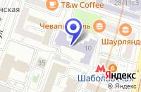 Схема проезда до компании МЕБЕЛЬНЫЙ МАГАЗИН МЕБЕЛЕНД в Москве