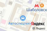Схема проезда до компании AutoTechnic в Москве