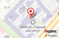 Схема проезда до компании Мир Горной Книги в Москве
