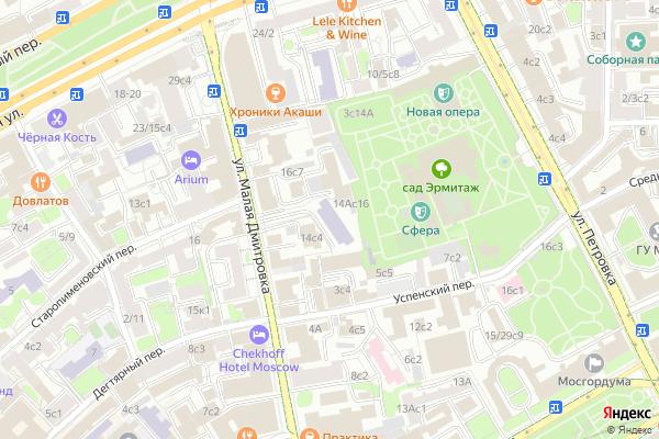 Ремонт телевизоров Район Тверской на яндекс карте