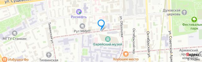 Новосущёвский переулок
