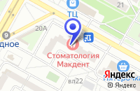 Схема проезда до компании ТФ КОНТРАКТ ЛИМИТЕД в Москве