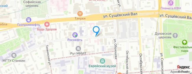 переулок Вышеславцев 2-й
