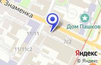 Схема проезда до компании ИНЖИНИРИНГОВАЯ ФИРМА ХИМПРОЕКТ в Москве
