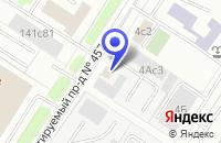Схема проезда до компании АВТОСЕРВИСНОЕ ПРЕДПРИЯТИЕ МАГАЗИН АВТОЗАПЧАСТЕЙ ГАБАРИТ-АВТО в Москве