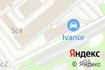 Схема проезда до компании Вольтаж в Москве