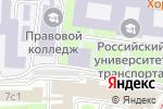 Схема проезда до компании МИИТ в Москве