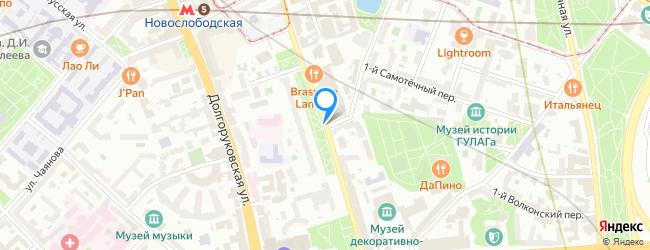 Краснопролетарская улица