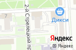 Схема проезда до компании ФотоВиза в Москве