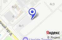 Схема проезда до компании ПРОИЗВОДСТВЕННАЯ ФИРМА АМК ТЕМА в Москве