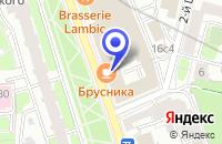 Схема проезда до компании ПТФ АКВИЛОН в Москве