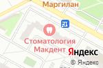 Схема проезда до компании Kapika в Москве