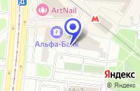 Схема проезда до компании НОТАРИУС СОПИНА Т.И. в Москве