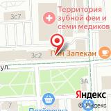 Гипродревпром