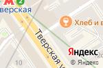 Схема проезда до компании Beverly Hills Diner в Москве