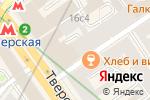 Схема проезда до компании Пушка в Москве