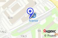 Схема проезда до компании АВТОТЕХЦЕНТР КАРАВАН-СЕРВИС в Москве