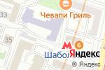Схема проезда до компании Центр военно-патриотического и гражданского воспитания в Москве