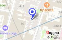 Схема проезда до компании КОНСАЛТИНГОВАЯ КОМПАНИЯ ШАГ в Москве