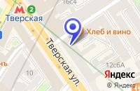 Схема проезда до компании ЦЕНТР МЕЖДУНАРОДНЫХ СОЦИОЛОГИЧЕСКИХ И МАРКЕТИНГОВЫХ ИССЛЕДОВАНИЙ ИСОМАР в Москве