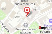Схема проезда до компании Строительно-Инвестиционная Компания в Москве
