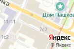 Схема проезда до компании Klubnika Studio в Москве