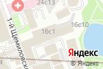 Схема проезда до компании Марс в Москве