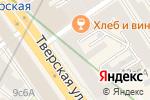 Схема проезда до компании Пунктум в Москве