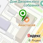 Местоположение компании Спектр Групп