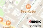 Схема проезда до компании Голден Мейер в Москве