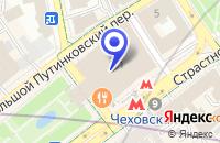 Схема проезда до компании КИНОКОНЦЕРТНЫЙ ЗАЛ ПУШКИНСКИЙ в Москве