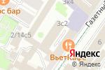 Схема проезда до компании Pokrovka group в Москве