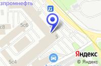 Схема проезда до компании ТРАНСПОРТНАЯ ФИРМА ТЕХТРАНС в Москве