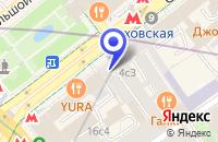 Схема проезда до компании ТОРГОВО-МОНТАЖНАЯ ФИРМА ТЕЛЕМОНТАЖ в Москве
