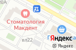 Схема проезда до компании Сервис по ремонту цифровой техники в Москве